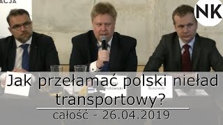 Salon Dyskusyjny NK: Jak przełamać polski nieład transportowy? (całość)