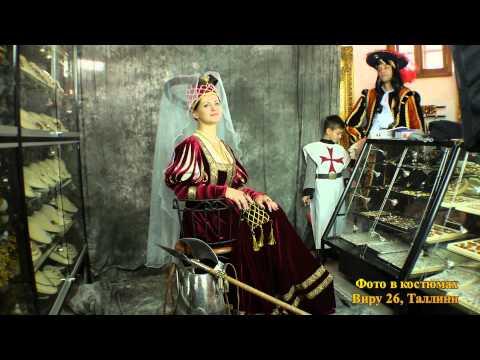 Фото в средневековых костюмах