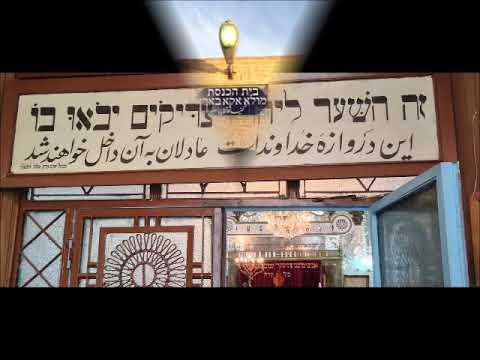 Synagogues Of Iran