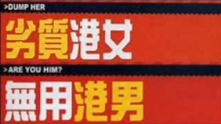[討論港男] 22/03/2009 輕輕鬆鬆自由Phone (RTHK) part 4