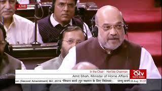 Home Minister Shri Amit Shah's statement in Rajya Sabha on the situation in Jammu & Kashmir