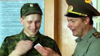 Смех В Армии . Чистота . ( Сериал Солдаты и Офицеры )