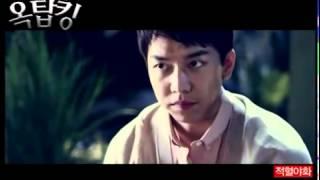 vuclip The King 2 Hearts MV@  Jae Ha-Hang Ah-Lee Gak ( Rooftop Prince)
