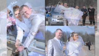 Слайд шоу Наша свадьба