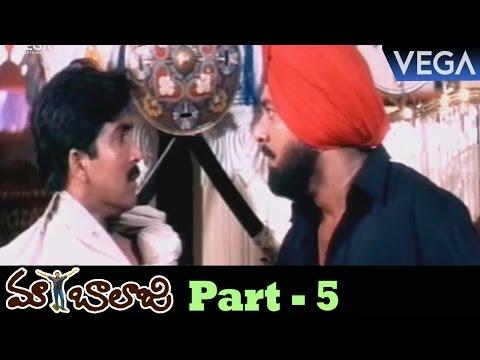 Maa Balaji Telugu Full Movie Part 5 || Super Hit Telugu Movie