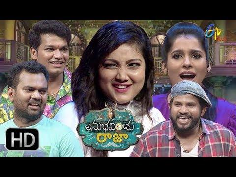 Anubhavinchu Raja | Anchor Priyanka | 1st September 2018 | Full Episode 28 | ETV Plus