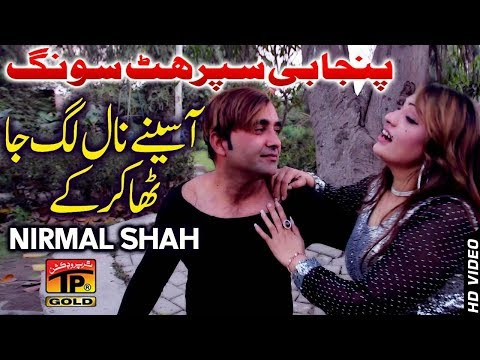 Aa Senay Naal Lag Ja - Nirmal Shah - Latest Song 2018 - Latest Punjabi And Saraiki