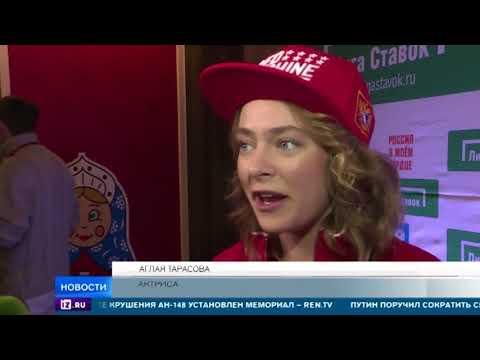 "Российский фильм ""Лед"" презентовали на Олимпиаде в Пхенчхане"