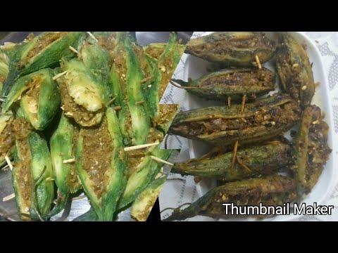 Bharwa karela/stuffed bitter gourd/traditional recipe of bharwa karela/without bitter taste