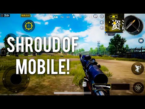 PUBG Mobile Highlights #3 Shroud of Mobile! INSANE QUICK SCOPES!