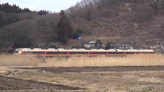 東北本線 久田野-白河 久田野ストレート E653系国鉄特急色風編成 帰庫回送通過 2020.02.17