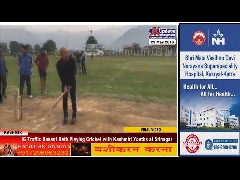 IG Traffic Basant Rath Playing Cricket with Kashmiri Youths at Srinagar