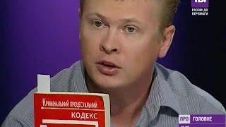 Шапошников VS Геращенко | ТВi 07.10.2014