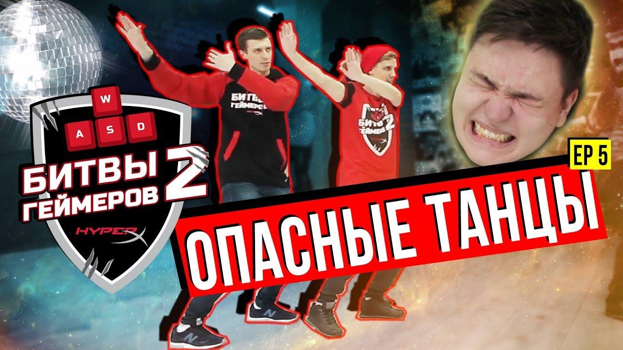 strahi-pizdi-vse-prikolnie-video-i-tantsi-s-yuzey