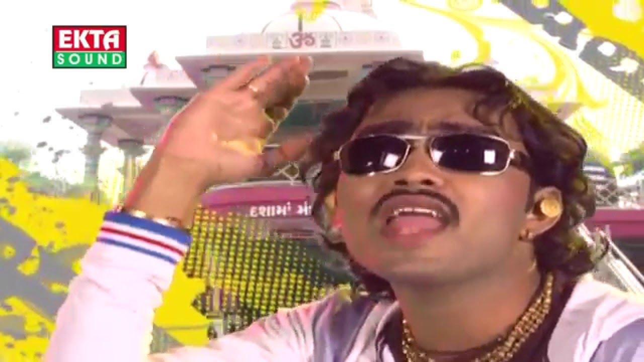 Sodi Mel Sodi Mel | Latest Gujarati DJ Song | JIGNESH KAVIRAJ | DJ Mix |  Dashama VIDEO Songs