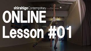 【ONLINE Lesson #01】shirahigeコンテンポラリー《入門》