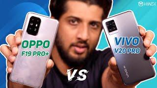 OPPO F19 Pro+ 5G vs Vivo V20 Pro FULL Comparison: Camera Test   Which 5G Mid-Ranger to Buy? [Hindi]