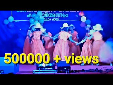 വിതുമ്പും കുഞ്ഞു മനസിൽ Vithumbum Kunju Manasil Childrens Dance Gmups Melmuri