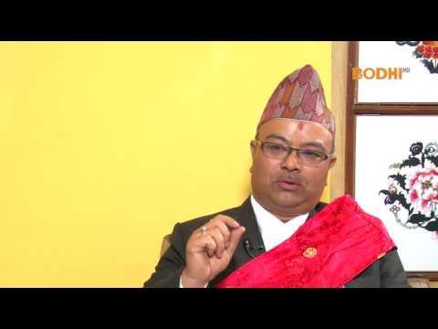 Vajrayana Praktice : Rajendra Man Bajracharya