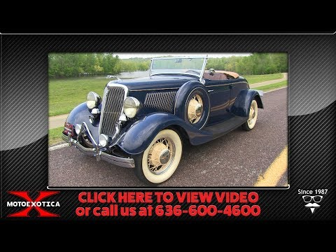 1934 Ford Model 40 Deluxe Roadster || For Sale