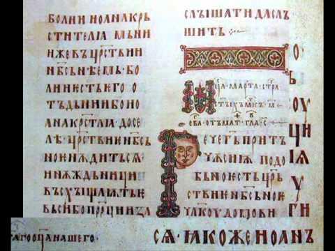 Как выглядели книги в древней руси