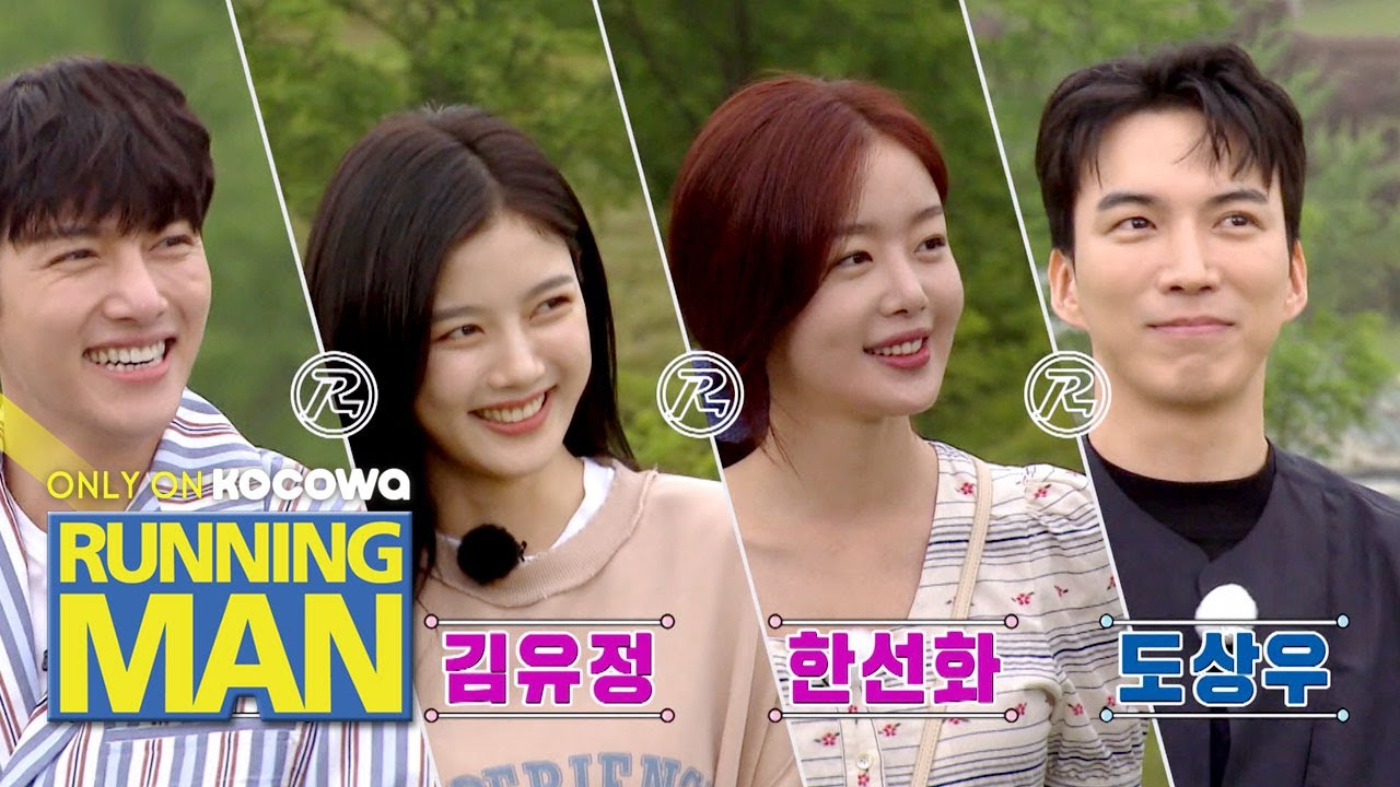 Running Man Ep 507ㅣPreview] Ji Chang Wook, Kim You Jung, Han Seon Hwa, and  Do Sang Woo - YouTube