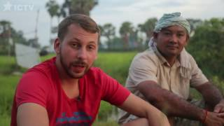 Рисовый рыбак и ловец саранчи – Особенности национальной работы, 11 02 2017