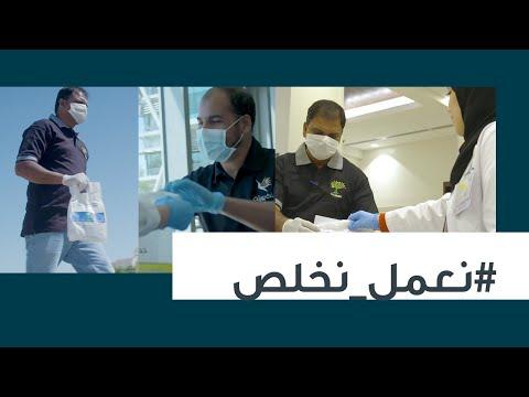 مبادلة توفر خدمة توصيل الأدوية للمرضى من مرافق الرعاية الصحية التابعة لها