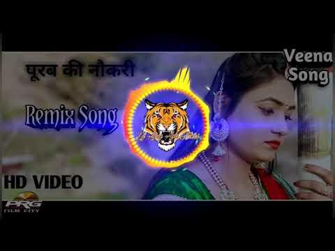 || Seema Mishra jiVeena song ||पूरबकी नौकरी || Purab Ki Nokari || Remix Song||