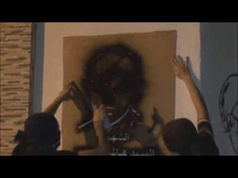 Bahrain : Revolutionaries Spray Painting Martyrs Stencils On Their Villages Walls