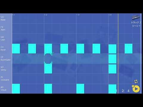 画像2: 12 クラップを一回にしてみる バレッドプレス KORG Gadget for Nintendo Switch講座 www.youtube.com