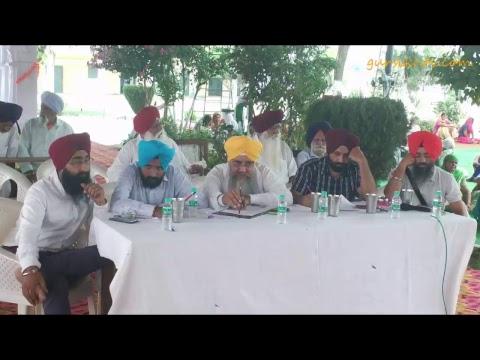 Gur SikhTV Live Stream