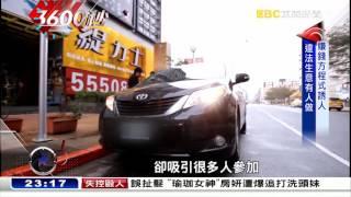 Uber賺錢方程式 兼差開車 月入12萬【3600秒】
