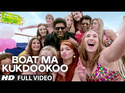 'Boat Ma Kukdookoo' Full VIDEO Song | Welcome 2 Karachi | T-Series