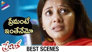 Premika Telugu Movie Best Emotional Scene | Tanish | Shruti Yugal | Mahesh | Telugu FilmNagar