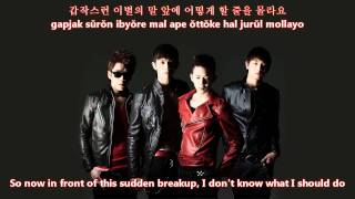 2AM - Not Because [eng subs + romanization + hangul]