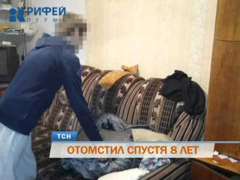 Муму ИС Тургенев Текст и аудиокнига