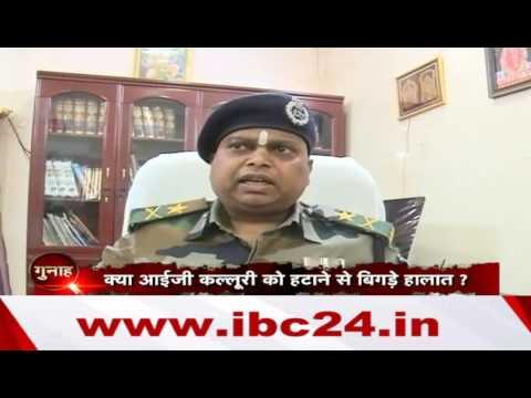 25 Jawans Killed As Maoists Attack CRPF Team In Chhattisgarh's Sukma Part 5 !! Gunaah