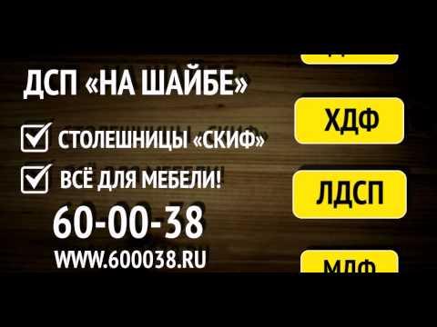Прихожие в коридор, малогабаритные недорого в СПб