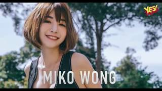 Miko Wong 《MIKO純。潔琪》Promo A