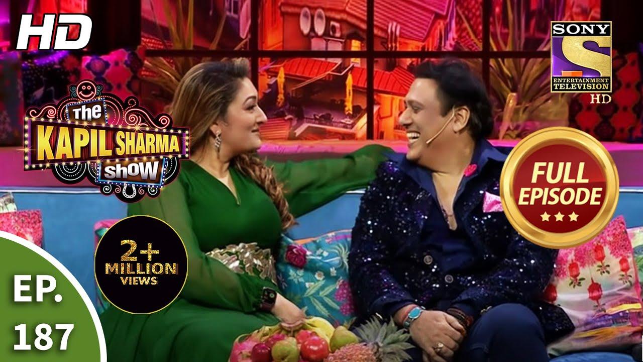 Download The Kapil Sharma Show New Season - दीं कपिल शर्मा शो नई सीजन - EP 187 - 12th Sep 2021 - Full Episode