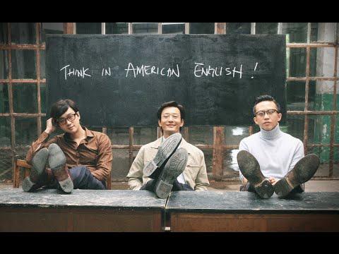 Film Trailer American Dreams In China