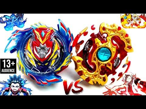 FINALS: Ul Strike God Valkyrie.6V vs Spriggan Requiem.0.Zt-Valt vs Shu-Beyblade Burst Evolution!神51