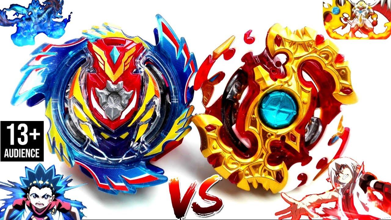 Download FINALS: Ul Strike God Valkyrie.6V vs Spriggan Requiem.0.Zt-Valt vs Shu-Beyblade Burst Evolution!神51