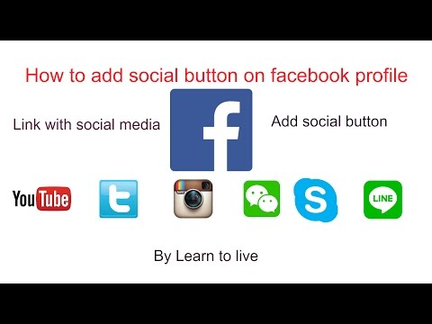 How to add social link on facebook profile-Facebook tips and tricks