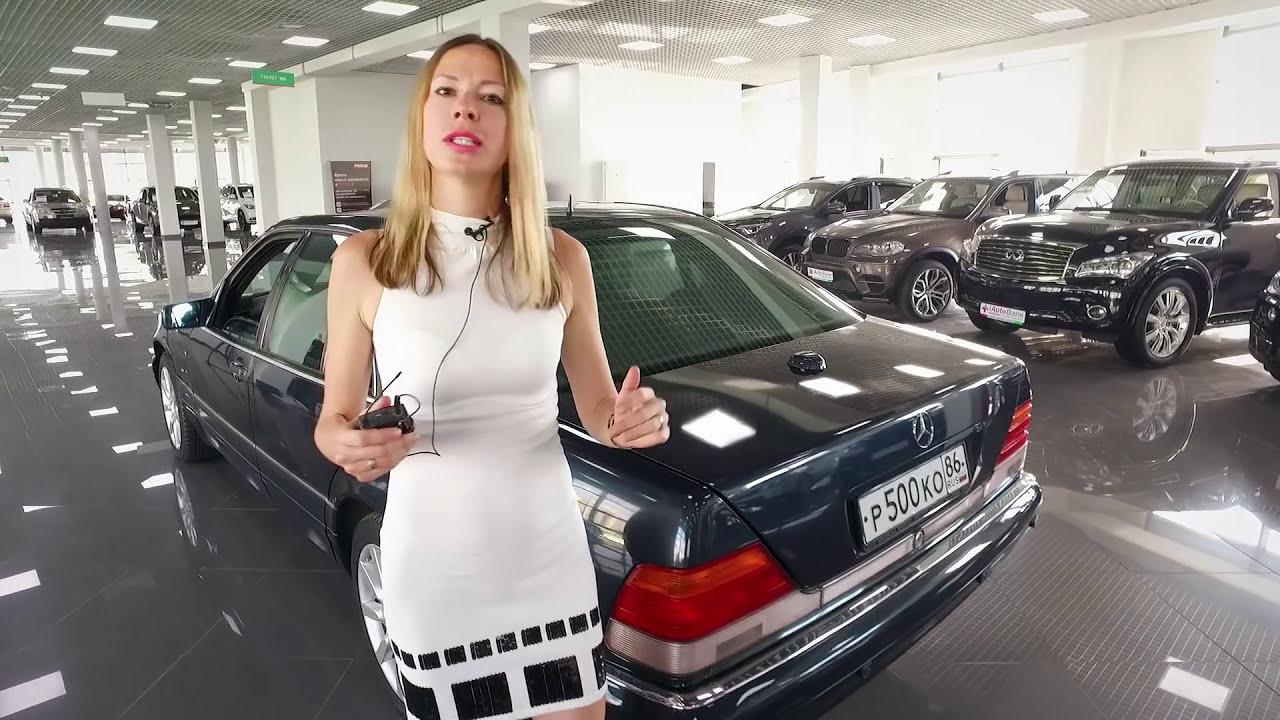 Мерседес/Mercedes W140. Последняя Легенда. Лиса Рулит ...