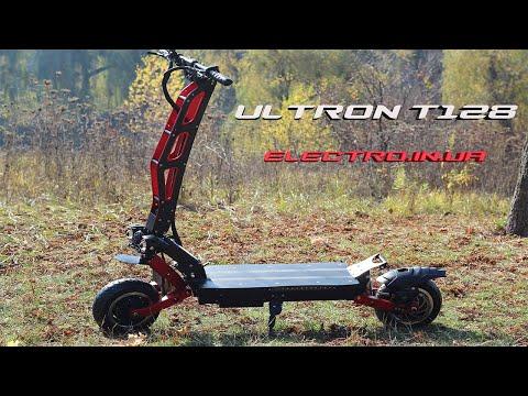 Ultron T128 обзор и распаковка электросамоката, его цена в Украине