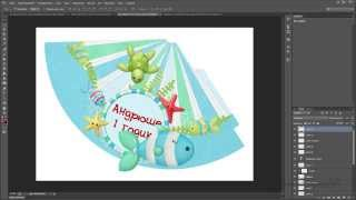 Создаем в Фотошоп колпачки на детский День рождения