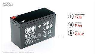 FIAMM 12FGH36 - акумулятор 12 В, 9 Ач. Відео огляд