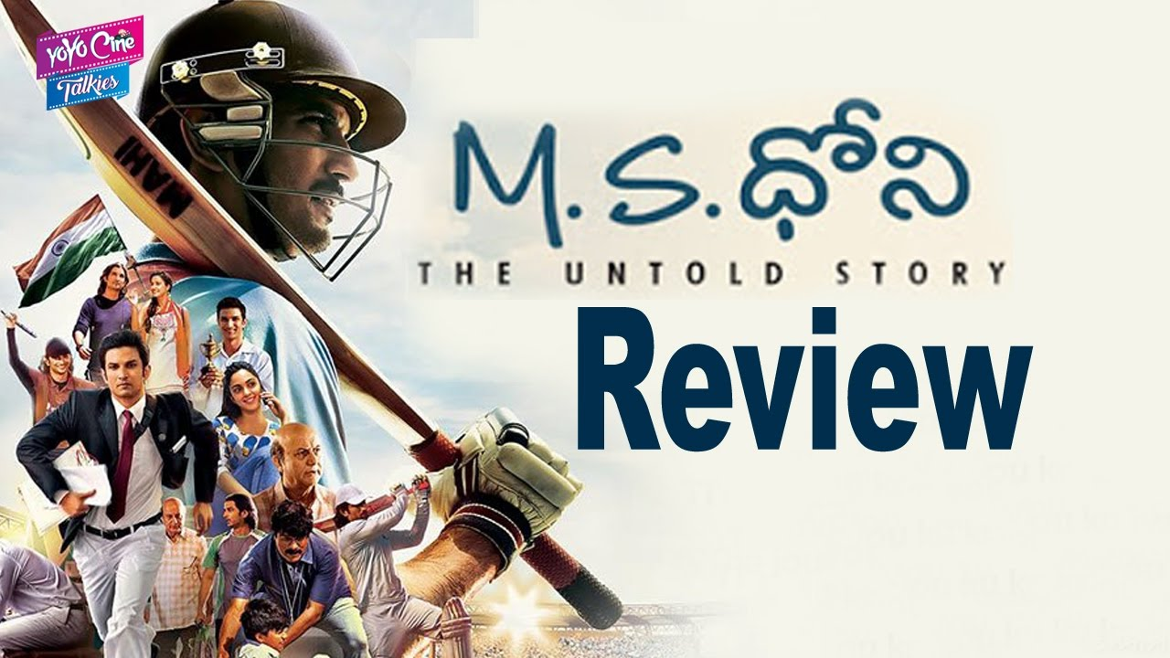 telugu M.S. Dhoni - The Untold Story full movie free download